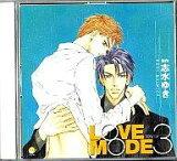 【中古】CDアルバム LOVE MODE 3/志水ゆき【10P18May11】【画】
