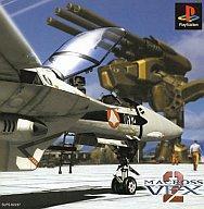 プレイステーション, ソフト PS MACROSS VF-X2