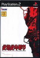 【中古】PS2ソフト 絶体絶命都市