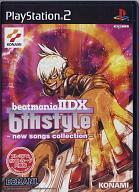 【中古】PS2ソフト ビートマニアIIDX 6thスタイル ニューソングコレクション