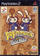 【中古】PS2ソフト ポップンミュージック ベストヒッツ!