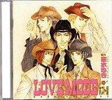 【中古】CDアルバム ドラマCD LOVE MODE ホスト編/志水ゆき【10P18May11】【画】