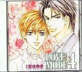【中古】CDアルバム LOVE MODE 4/志水ゆき【10P18May11】【画】