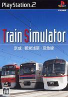 [使用]PS2 软 TrainSimulator 京成、 都营浅草、 京急 [02P09Jul16] [图片]