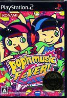 【中古】PS2ソフト ポップンミュージック 14 FEVER!