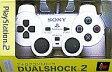【中古】PS2ハード アナログコントローラ (DUALSHOCK 2) セラミック・ホワイト