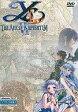 【中古】Win98-VISTA DVDソフト イースVI 〜ナピシュテムの匣〜 [VISTA版]