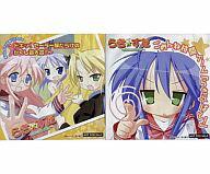 https://item.rakuten.co.jp/surugaya-a-too/1038101-1/
