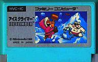 【中古】ファミコンソフト アイスクライマー (箱説なし)【10P01Mar11】【10P07Mar11】【画】