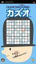 【中古】PSPソフト カズオ