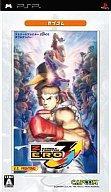 【中古】PSPソフト ストリートファイターZERO3↑↑ [ベスト版]