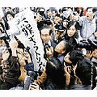 【中古】邦楽CD 椎名林檎 / 無罪モラトリアム