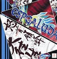 アニメ, その他 CD Perfect remix-