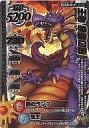 【中古】ドラゴンクエスト モンスターバトルロード/メダルキャンペーン/モンスター/プロモ B-02R [第3回小さなメダルキャンペーン] : 闇の覇者竜王