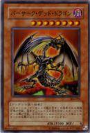 トレーディングカード・テレカ, トレーディングカードゲーム (304) 304-019 NR