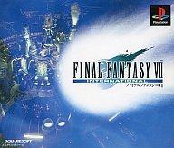 【中古】PSソフト FINAL FANTASY VII インターナショナル【02P05Dec15】【画】