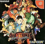 テレビゲーム, その他  3 3rd STRIKE Fight For The Future