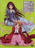 【中古】アニメDVD ウルトラマニアック DVD-BOX MAGIC3 【10P19Mar13】【画】
