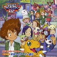 アニメ, その他 CD CD 02 CD