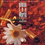 CD, アニメ CD alone the world