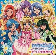 CD, アニメ CD BOX 1