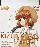 【中古】アニメ系CD W(ウッシュ) OP KIZUNA絆 / 彩音【画】