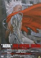 アニメ, その他 DVD AKIRA DVD SPECIAL EDITION