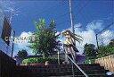 【中古】アニメDVD CLANNAD(8) [限定版]