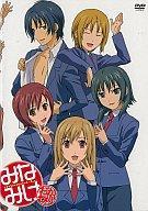 【中古】アニメDVDみなみけおかわりBOX付限定版全4巻セット
