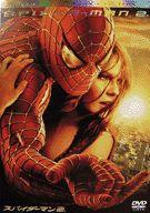 【中古】洋画DVD スパイダーマン2デラックスコレクターズエディション【10P02Aug11】【画】