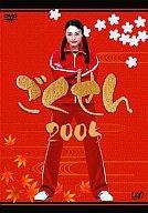 【送料無料】【smtb-u】【中古】国内TVドラマDVD ごくせん2005 DVD-BOX【10P21Feb15】【画】