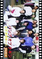 【中古】邦楽DVD バンプ・オブ・チキン / ビデオポキール DVD版