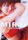 【中古】アイドルDVD 釈由美子・ MIRAI 釈由美子 i (( 株 ) ビームエンターテイメント )【05P25Sep09】