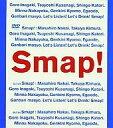 【中古】邦楽DVD SMAP / Smap!Tour!2002! [初回版]