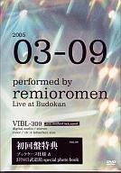 【中古】邦楽DVD レミオロメン/3月9日日本武道館ライブ【10P01Mar15】【画】