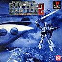 【中古】PSソフト ガンダム ザ バトルマスター2