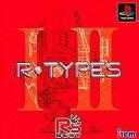 【中古】PSソフト R・TYPE〜R's BEST〜
