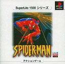 スパイダーマン ゲーム