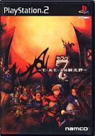 【中古】PS2ソフト 7(セブン)~モールモースの騎兵隊~【10P22Apr11】【画】