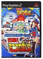 【中古】PS2ソフト 必殺パチンコステーションV3 出動!ミニスカポリス
