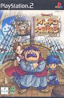 【中古】PS2ソフト ドラゴンクエスト・キャラクターズ トルネコの大冒険 3 〜不思議なダンジ…