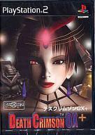【中古】PS2ソフト デスクリムゾン OX+【10p12Apr11】【画】