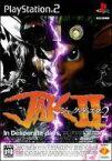 【中古】PS2ソフト ジャック×ダクスター2