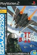 【中古】PS2ソフト SEGA AGES 2500シリーズ Vol.10 アフターバーナーII