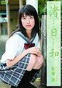 【ポイント最大7倍】【中古】アイドルDVD 佐藤渚 / 渚日和