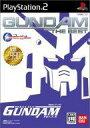【中古】PS2ソフト 機動戦士ガンダム Ver.1.5 [GUNDAM THE BEST]