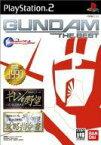 【中古】PS2ソフト 機動戦士ガンダム ギレンの野望 ジオン独立戦争記+攻略指令書 [GUNDAM THE BEST]