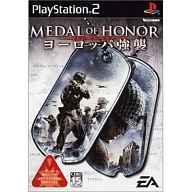 【中古】PS2ソフト メダル・オブ・オナー ヨーロッパ強襲【05P23Sep15】【画】