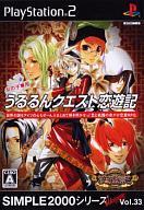 【中古】PS2ソフト うるるんクエスト 恋遊記[ベスト版]
