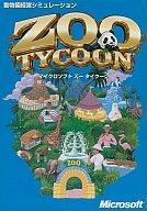 【送料無料】【smtb-u】【中古】Win98-XP CDソフト ZOO TYCOON【P15Aug15】【画】